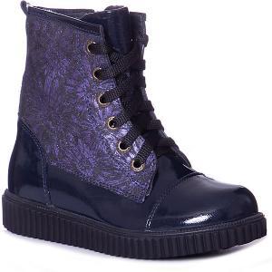 Утепленные ботинки Minimen. Цвет: синий