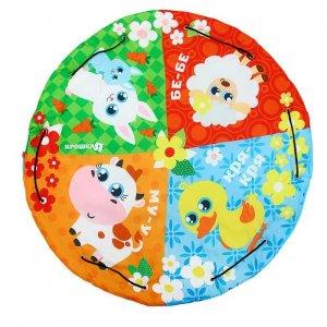 Игровой коврик  сумка для игрушек Домашние животные 100 см Крошка Я