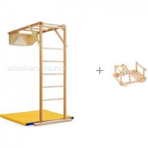 Деревянный складной спортивный уголок Жираф и масштабный конструктор Эврика Small Kidwood