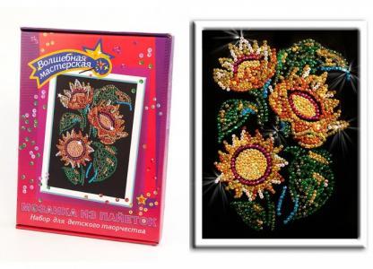 Мозаика из пайеток Подсолнух 012 Волшебная мастерская