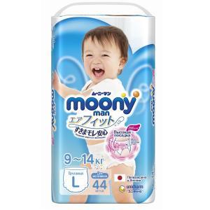 Подгузники-трусики  L для мальчиков (9-14 кг) 44 шт. Moony