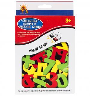 Буквы и цифры магнитные  русского алфавита Donkey toys