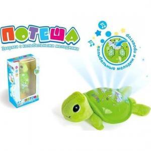 Проектор Потеша Черепашка зеленый Наша Игрушка