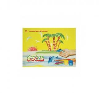 Альбом для рисования А4 20 листов Каляка-Маляка