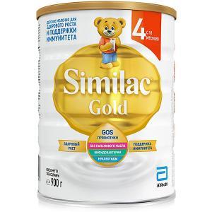Молочная смесь  Gold 4, с 18 мес, 900 г Similac