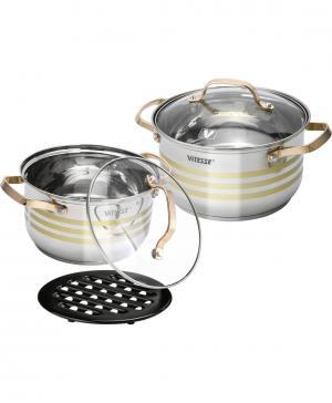 Набор посуды из 5-ти предметов Vitesse