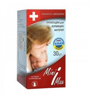 Прокладки  для кормящих матерей, 30 шт Minimax