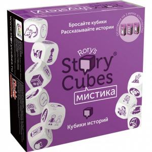 Rorys Story Cubes Настольная игра Кубики историй Мистика Rory's