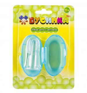 Зубная щетка  с футляром, цвет: голубой Бусинка