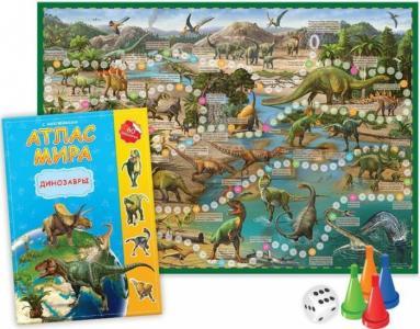 Новогодний подарок для любознательных Динозавры Геодом
