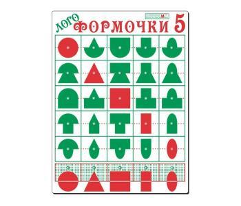 Деревянная игрушка  Логоформочки 5 с держателями Игры Воскобовича
