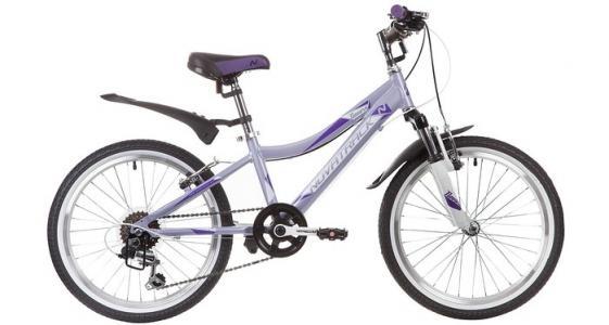 Велосипед двухколесный  Novara TY21/TS38/SG-6SI V-brake 20 Novatrack