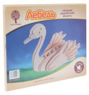 Деревянный конструктор  Лебедь Wooden Toys