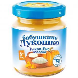 Пюре  тыква-рис-молоко с 5 месяцев, 100 г Бабушкино лукошко