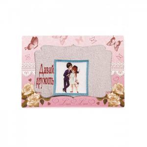 Полотенце махровое в подарочной упаковке Давай дружить 40x70 Dream Time