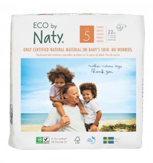 Подгузники  Детские (11-25 кг) 22 шт. Naty