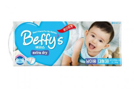 Подгузники  Extra dry для мальчиков (9-14 кг) 38 шт. Beffys