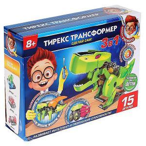 Набор для конструирования  Тирекс-трансформер 3в1 Играем вместе