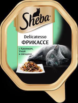 Влажный корм  Delicatesso для взрослых кошек, фрикассе с кроликом, уткой и овощами, 85г Sheba