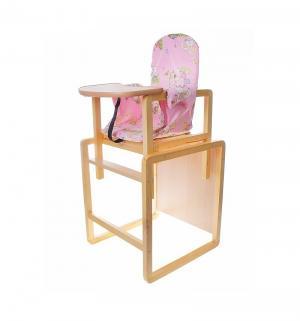 Стульчик для кормления  Бутуз, цвет: розовый Вилт