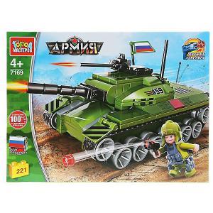 Конструктор  танк армата, с фигуркой, 221 дет. Город мастеров. Цвет: разноцветный