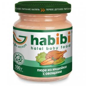 Пюре  индейка с овощами 6 месяцев, 100 г Habibi