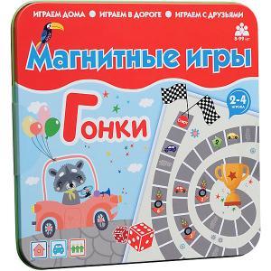 Магнитная игра  Гонки Бумбарам