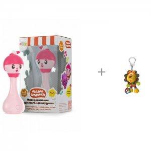 Интерактивная игрушка  музыкальная Малышарики R1 и мягкая Playgro Львенок 0181513 Alilo