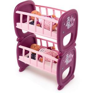 Колыбель для двойняшек  Baby Nurse Smoby. Цвет: фиолетово-розовый