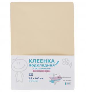 Клеенка  с ПВХ покрытием для мальчиков, 1 шт, цвет: бежевый Витоша