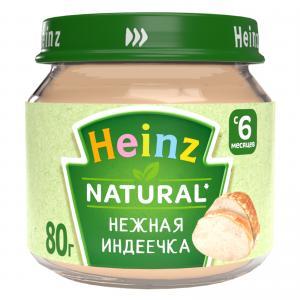 Пюре  нежная индейка, с 6 месяцев, 80 г Heinz