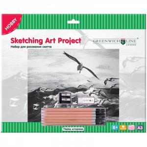 Набор для рисования скетча A3 Перед штормом Greenwich Line