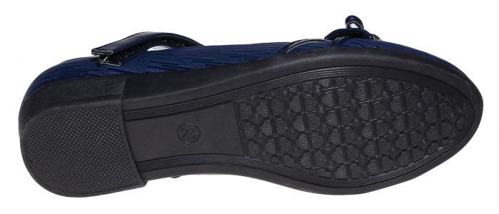 Туфли , цвет: синий Колобок