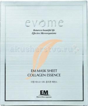 Маска для лица с коллагеновым экстрактом 25 г Evome