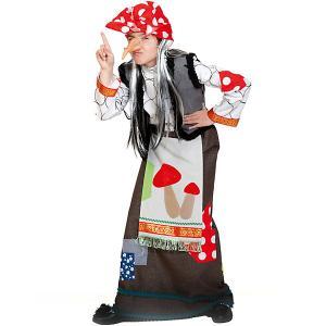 Карнавальный костюм  Баба-Яга Карнавалофф. Цвет: разноцветный