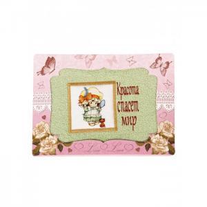 Полотенце махровое в подарочной упаковке Красота спасет мир 40x70 Dream Time