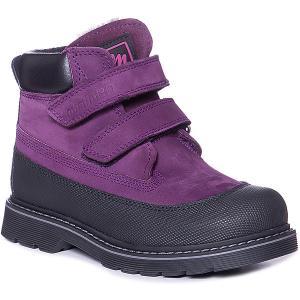 Ботинки Minimen. Цвет: лиловый