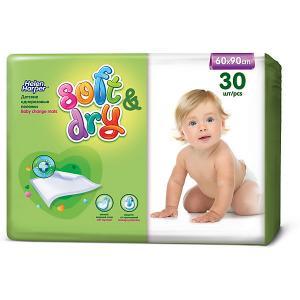 Детские пеленки  Soft&Dry 60*90 30шт Helen Harper. Цвет: разноцветный