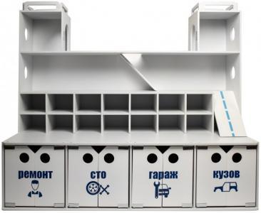 Система хранения Парковка Paremo