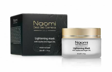 Осветляющая маска с маслами жожоба и арганы 50 мл Naomi