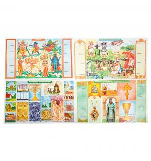 Книга  «Набор карточек. Религии мира» 9+ Дрофа