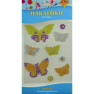 Набор для творчества Апплика Декоративные наклейки из страз Бабочки