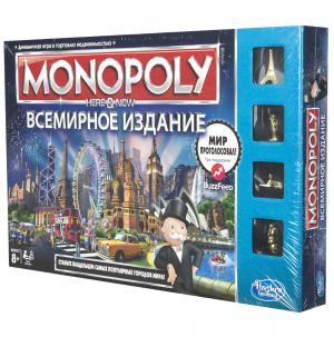 Настольная игра  Всемирная Monopoly