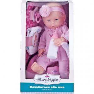 Кукла  Позаботься обо мне Эмили Mary Poppins