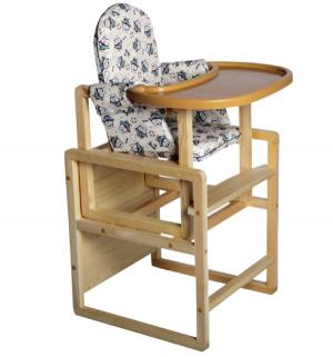 Стол-стул для кормления  Юнга, цвет: бежевый Альма-Няня