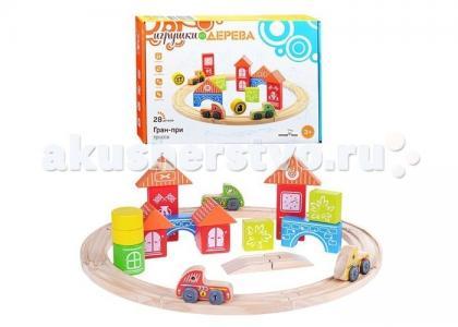 Деревянная игрушка  Трасса Гран-при Мир деревянных игрушек