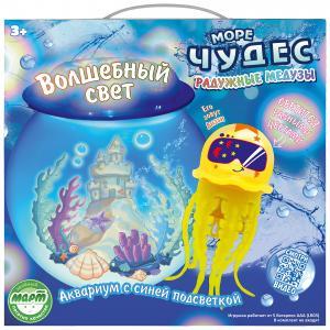 Набор Волшебный свет  с медузой Диззи, Море чудес