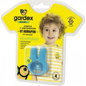 Клипса с картриджем от комаров, 2-х лет,  Baby Gardex