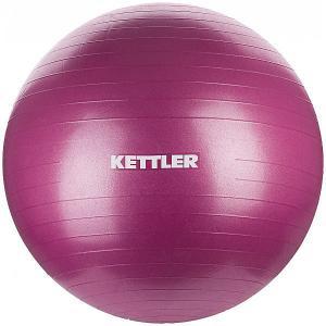 Гимнастический мяч Kettler. Цвет: бордовый