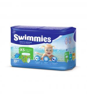 Подгузники-трусики  для плавания (4-9 кг) 13 шт. Swimmies